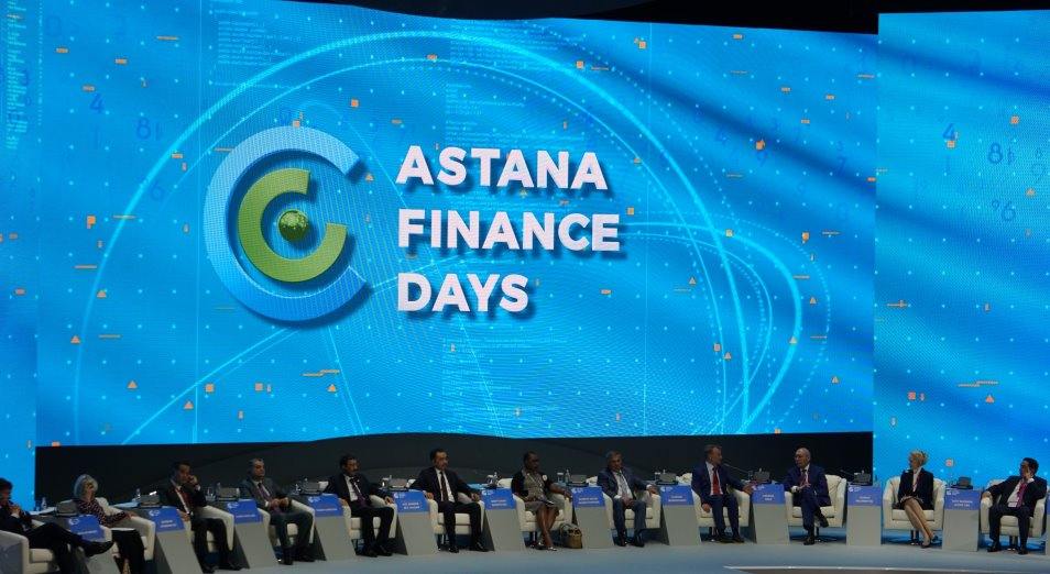 В Нур-Султане начал работу форум Astana Finance Days