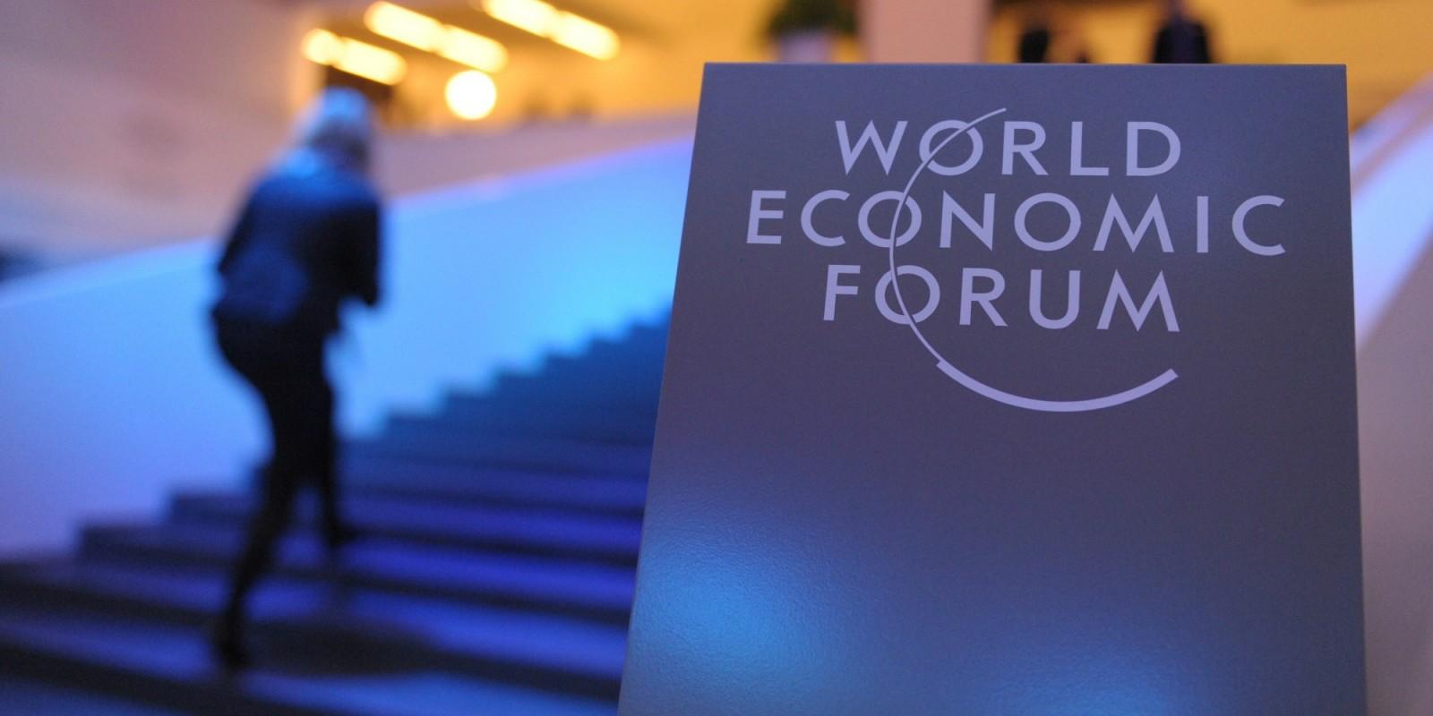 Казахстан не изменил своей позиции в свежем Глобальном индексе конкурентоспособности