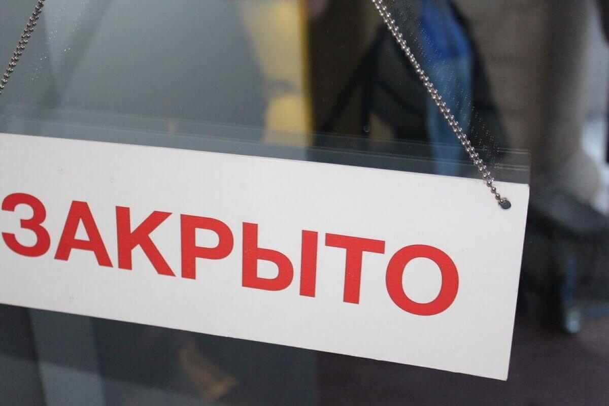 В Жамбылской области вводятся строгие ограничительные меры