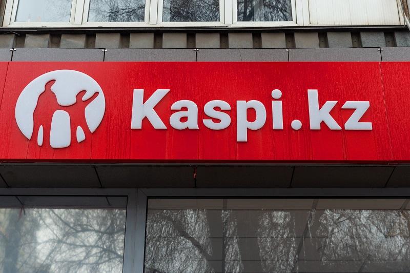 Kaspi.kz переносит дату IPO