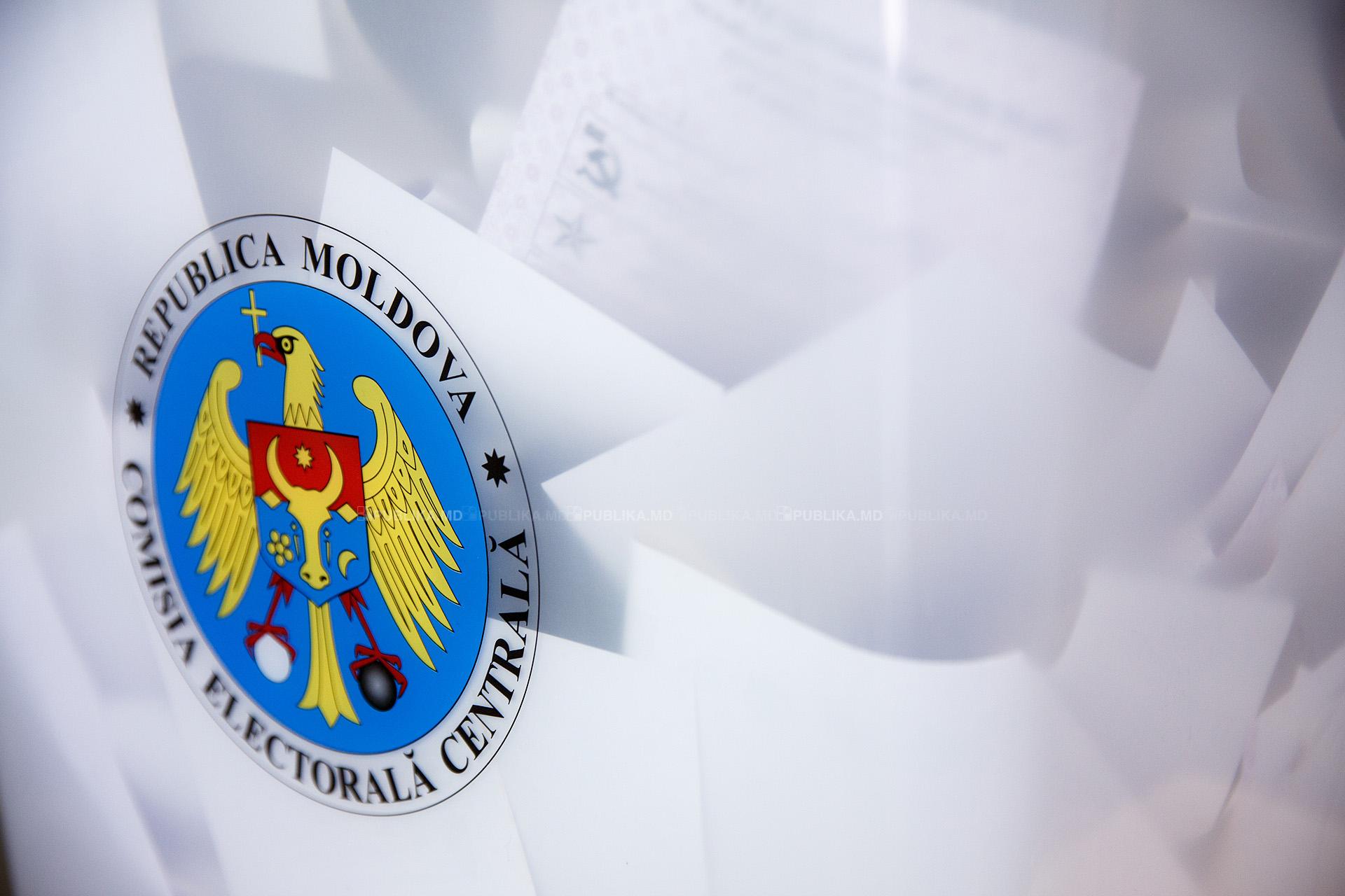 В Молдавии пройдут выборы президента