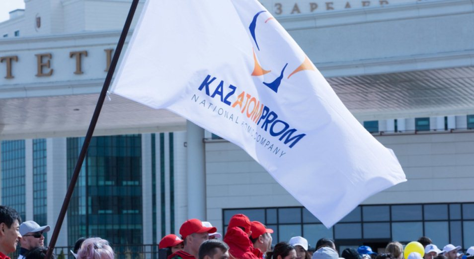 «Казатомпром» не получил вовремя оплату за долю в степногорском проекте «Кызылту»