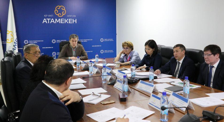 Реалии и тенденции в господдержке МСБ обсудили в НПП «Атамекен»