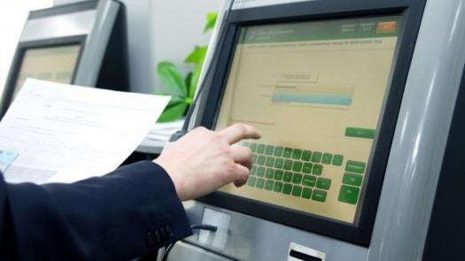 Минтруда оказало в электронном формате порядка 60% услуг в 2018 году