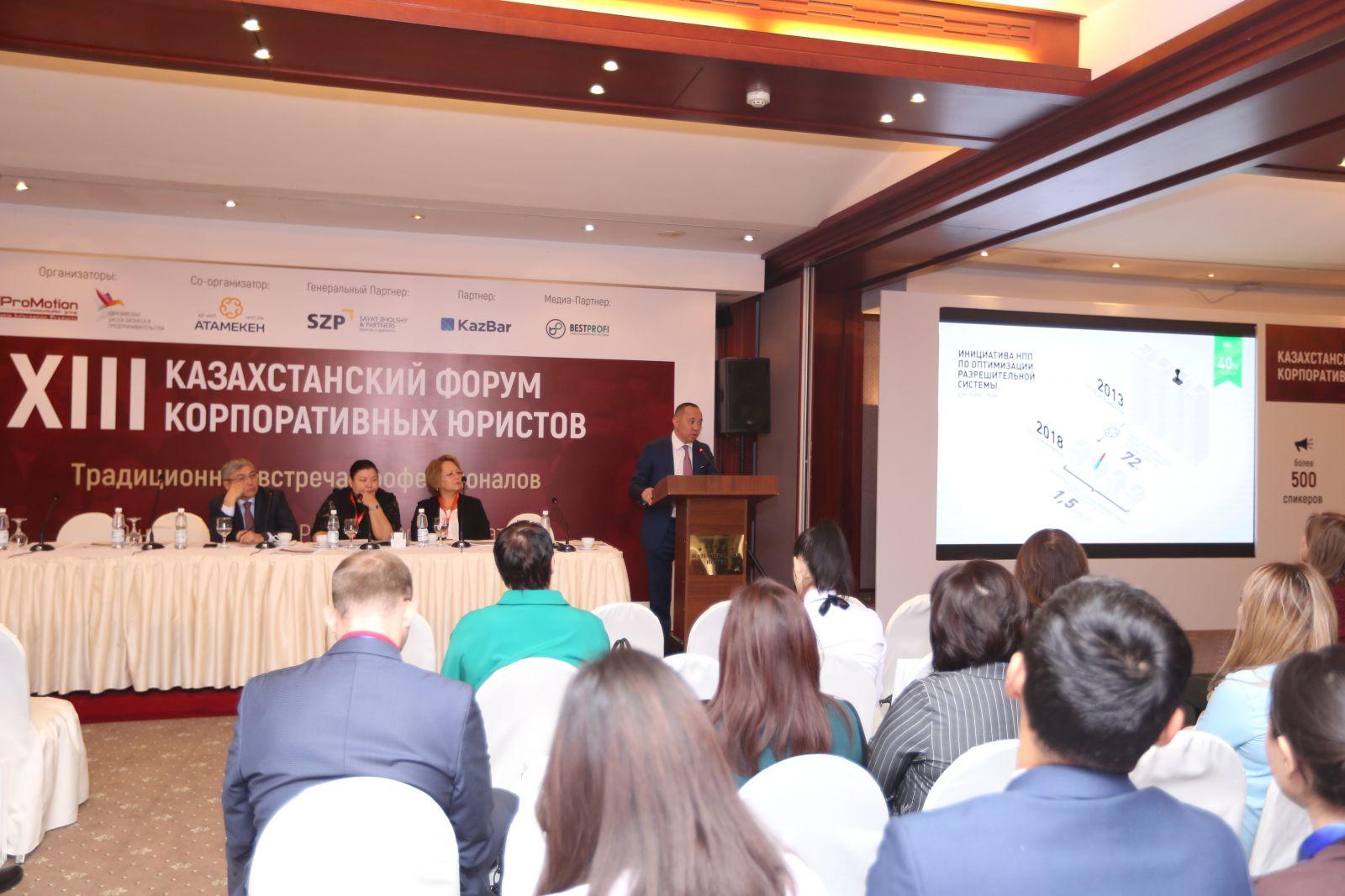 НПП призывает внедрять достижения ИИ в казахстанскую юриспруденцию