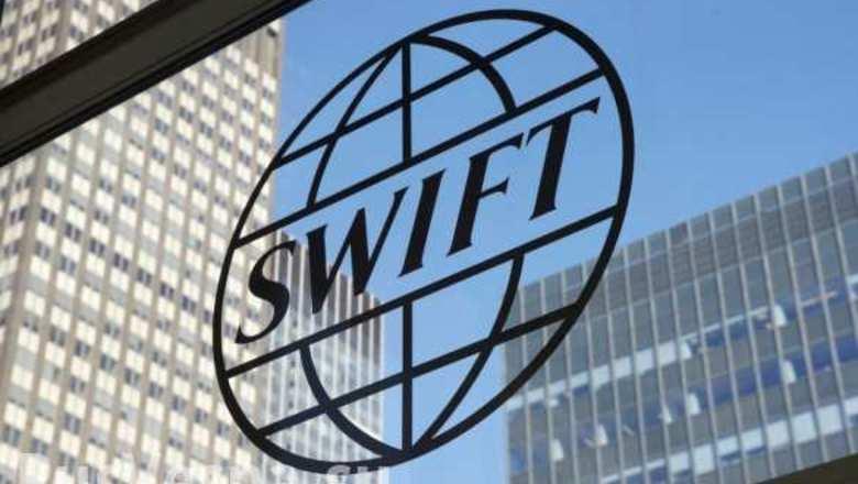 Иранский центробанк отключили от SWIFT