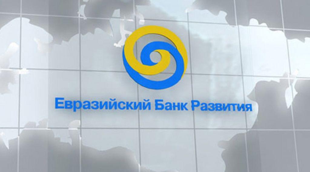 ЕАБР выкупил облигации «Самрук-Энерго» на 21,7 млрд тенге
