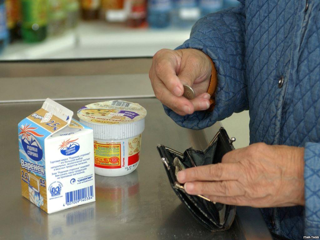 Уровень бедности в РК в III квартале составил 4,6%