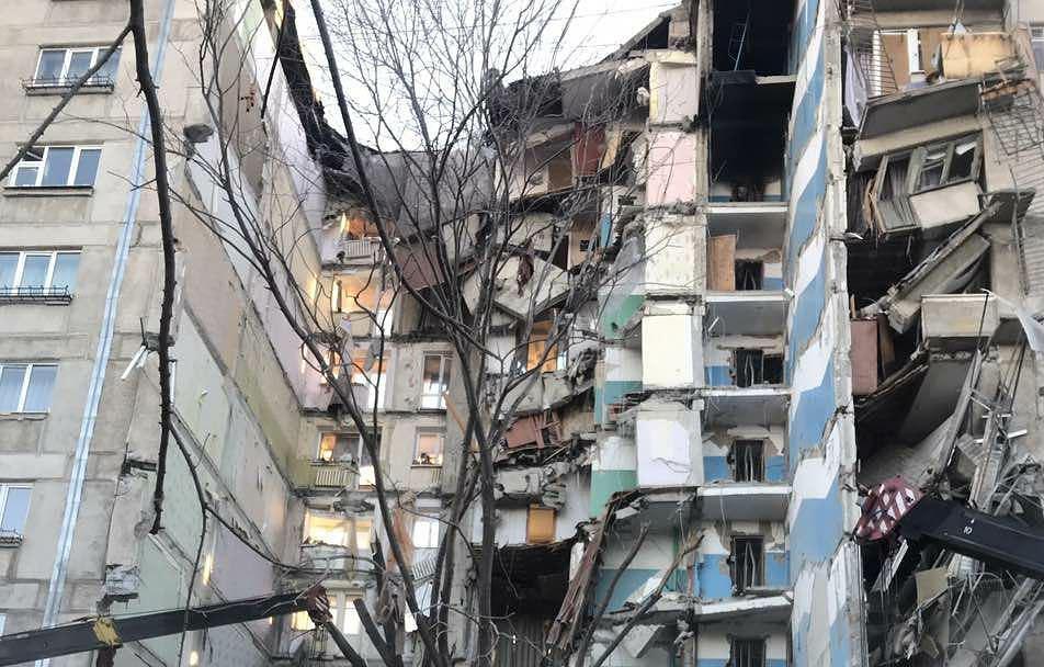 Судьба 79 человек остаётся неизвестной после взрыва газа в Магнитогорске
