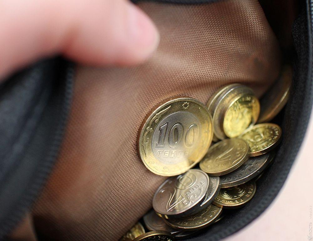Доходы населения по итогам III квартала выросли на 10% - до 160 тыс. тенге