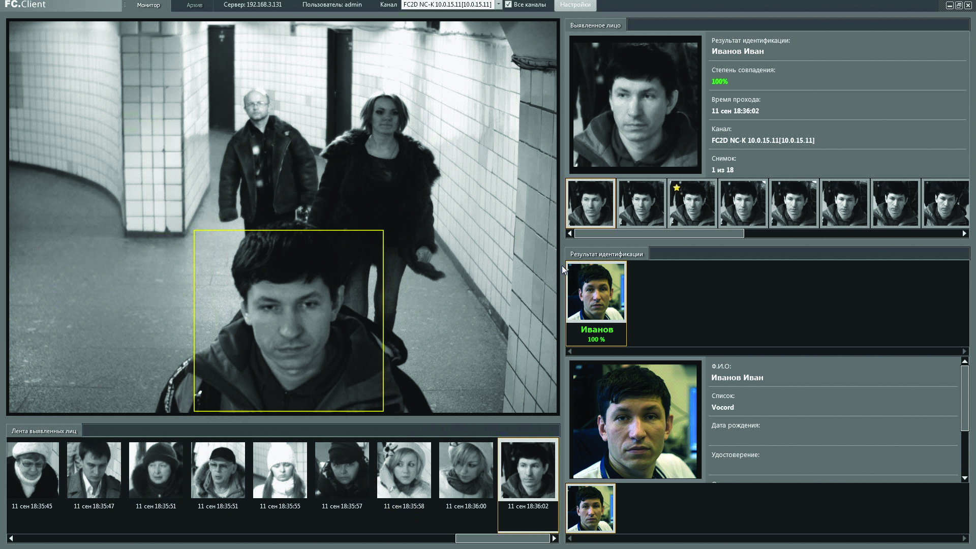 В Павлодаре установят более тысячи камер с функцией распознавания лиц
