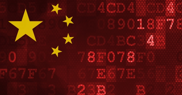 США и Великобритания обвиняют Китай в масштабных кибервторжениях для хищения коммерческих тайн