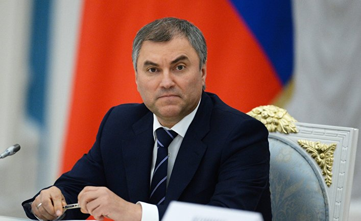 Спикер Госдумы предложил создать Большое евразийское партнерство на базе ЕАЭС для противодействия санкциям