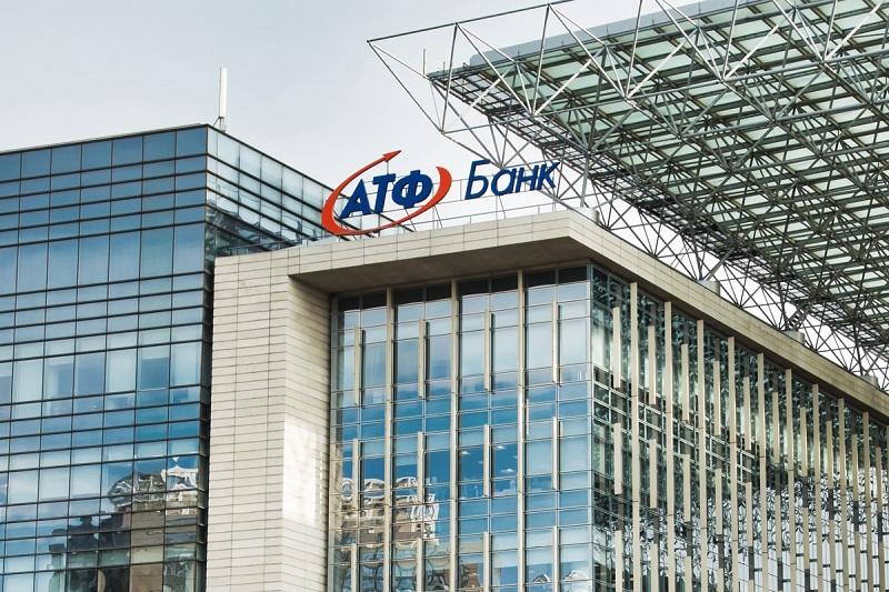 Как АТФБанк намерен защищать интересы своих клиентов  в условиях ЧП