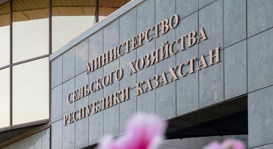 «Продкорпорация» холдинга «КазАгро» передана в структуру минсельхоза