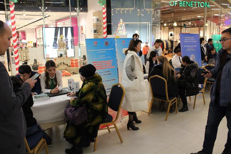 Ярмарка госуслуг прошла в торговом центре Шымкента