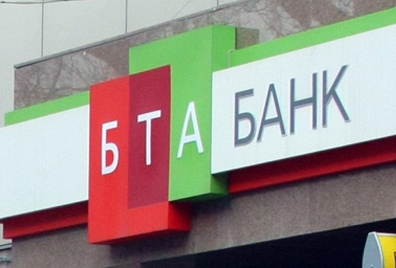 Акимат Нур-Султана может заплатить «БТА Банку» почти 88 млн тенге