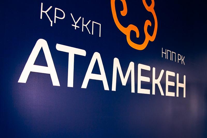 ІІІ бизнес-форум «Женщины и бизнес: новые возможности – 2020» пройдет в Шымкенте