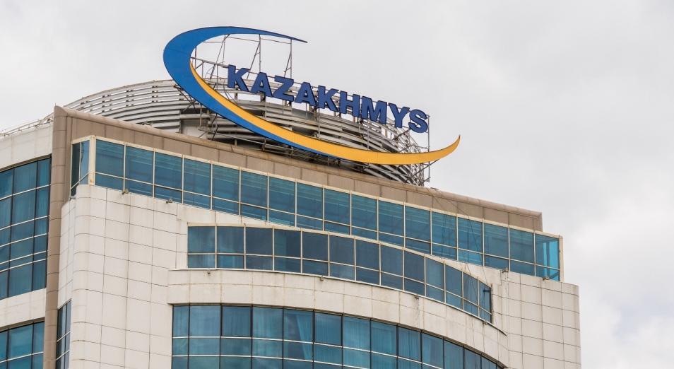 «Казахмыс» внедрит экспертизу закупаемых на бирже товаров