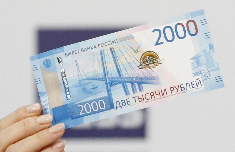 Рубль в Казахстане стали покупать реже