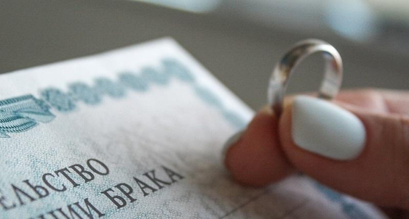 Как зарегистровать брак, не приходя в ЦОН