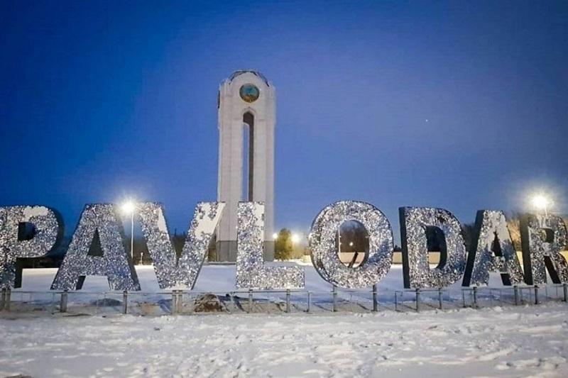 Вопрос о переименовании Павлодара на повестке не стоит – власти