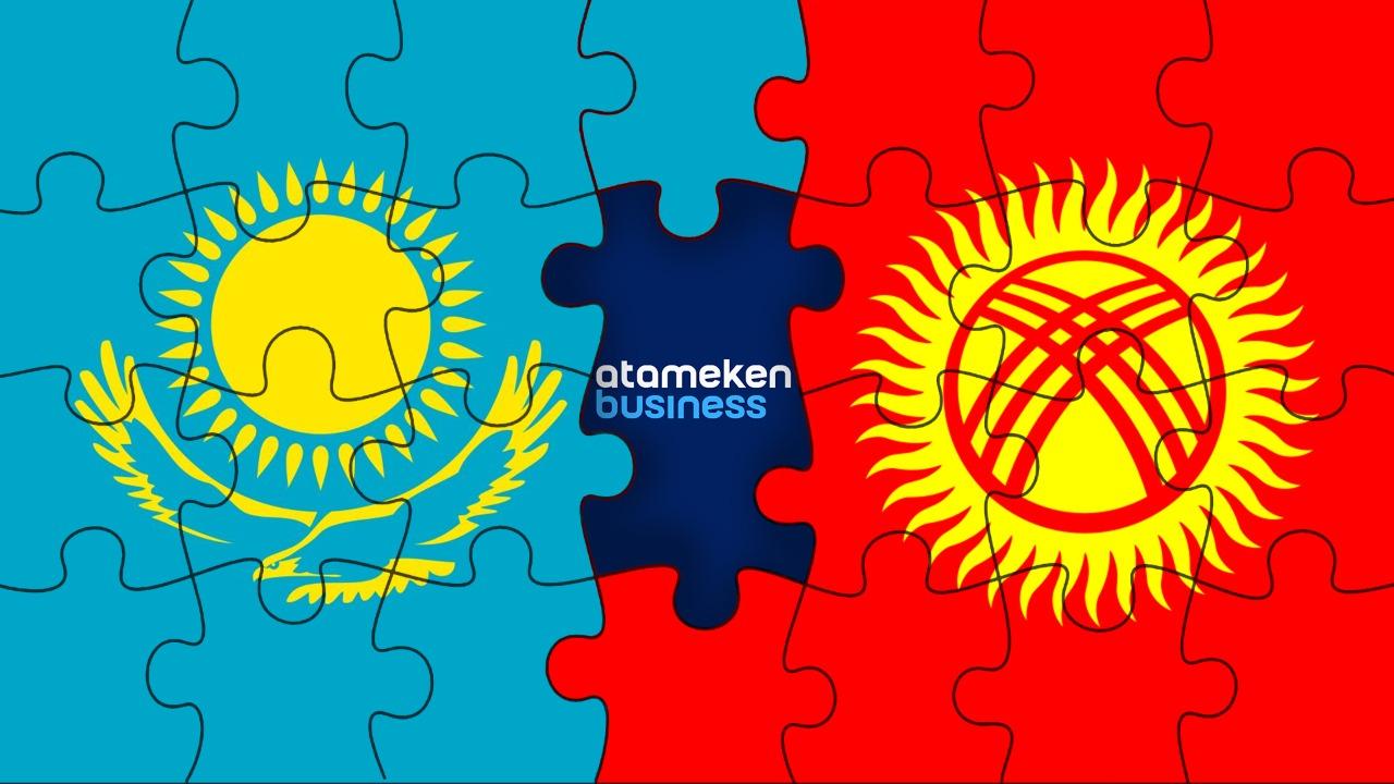 ATAMEKEN BUSINESS телеарнасы Қырғызстан аумағында ақпарат тарата бастады