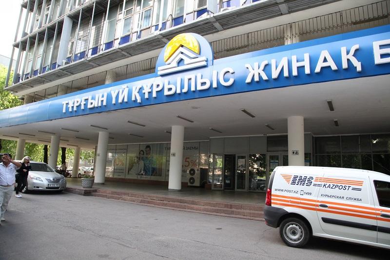 Жилстройсбербанк намерен разместить облигации на KASE на 20 млрд тенге