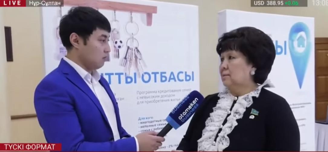 7 млн қазақстандық ипотека рәсімдей алмай қалуы мүмкін