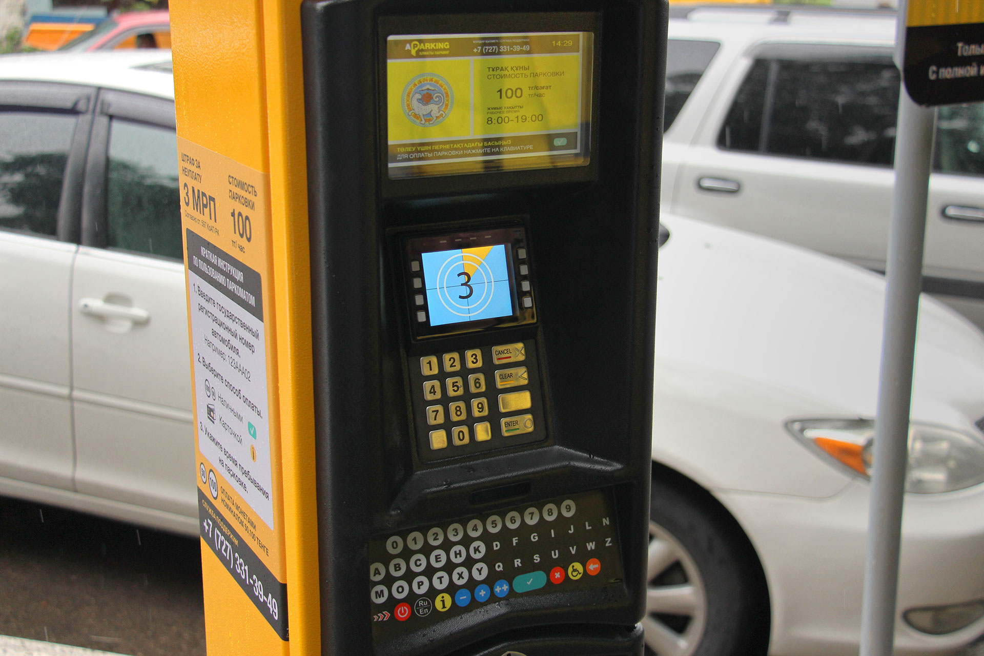 Льготы на пользование бесплатными парковками в Алматы расширят