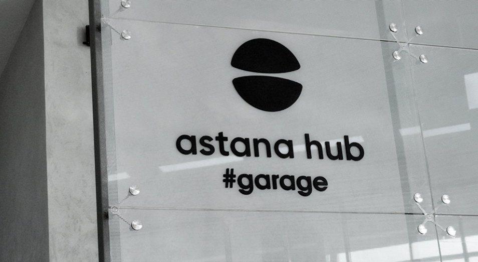 Международный технопарк IT-стартапов Astana Hub запущен в Астане