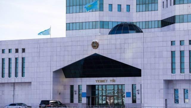 В правительстве РК обсудят итоги социально-экономического развития за девять месяцев