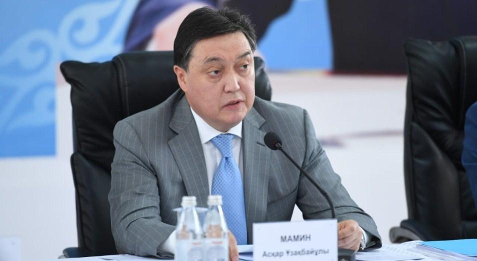 Аскар Мамин – новый премьер РК