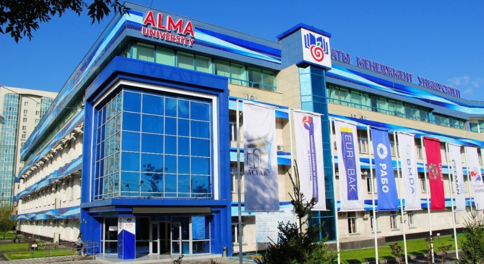 MBA: казахстанский вуз вошел в мировой топ-200