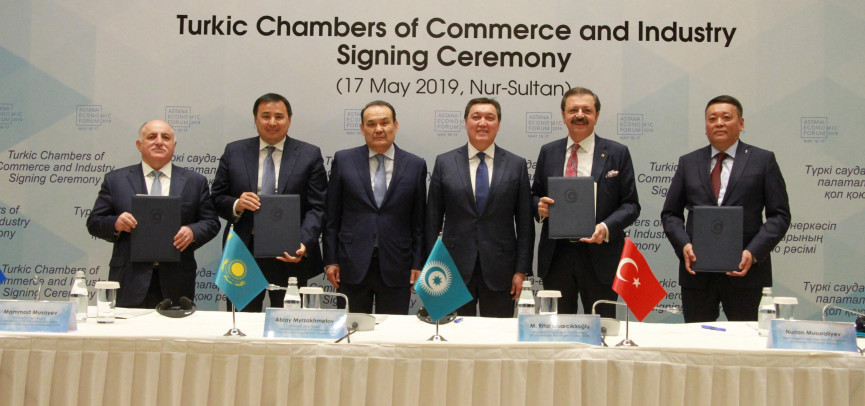 В Казахстане создали Торгово-промышленную палату тюркских стран