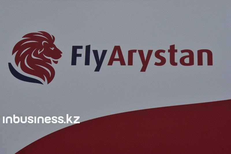 Авиарейс между Таразом и Нур-Султаном запустит FlyArystan