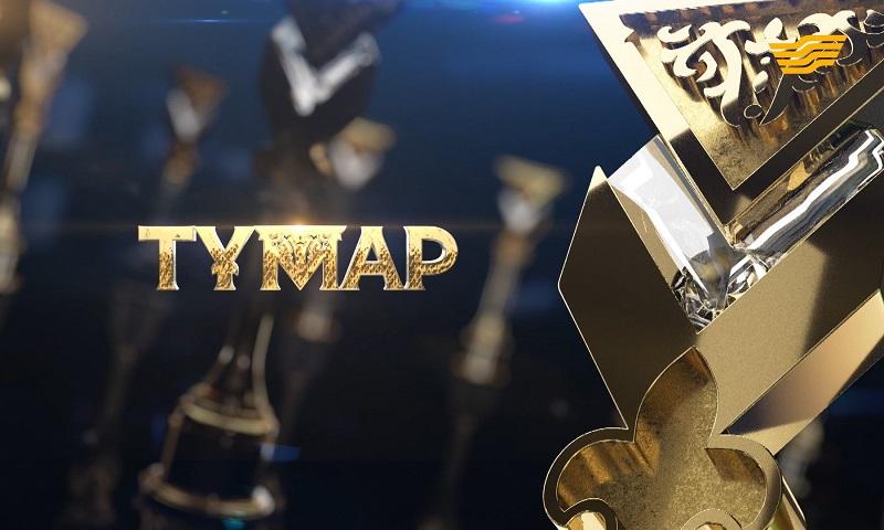 Стартует прием заявок на Национальную телевизионную премию «Тұмар-2020»