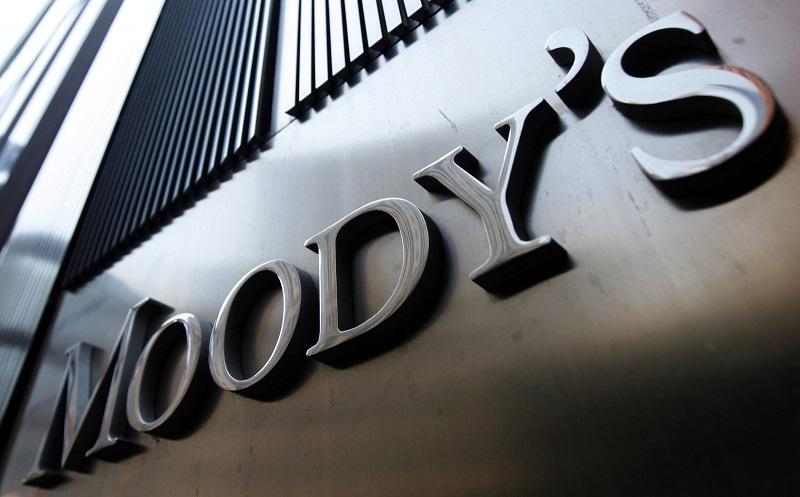 Moody's изменило прогноз по рейтингам некоторых нацкомпаний РК