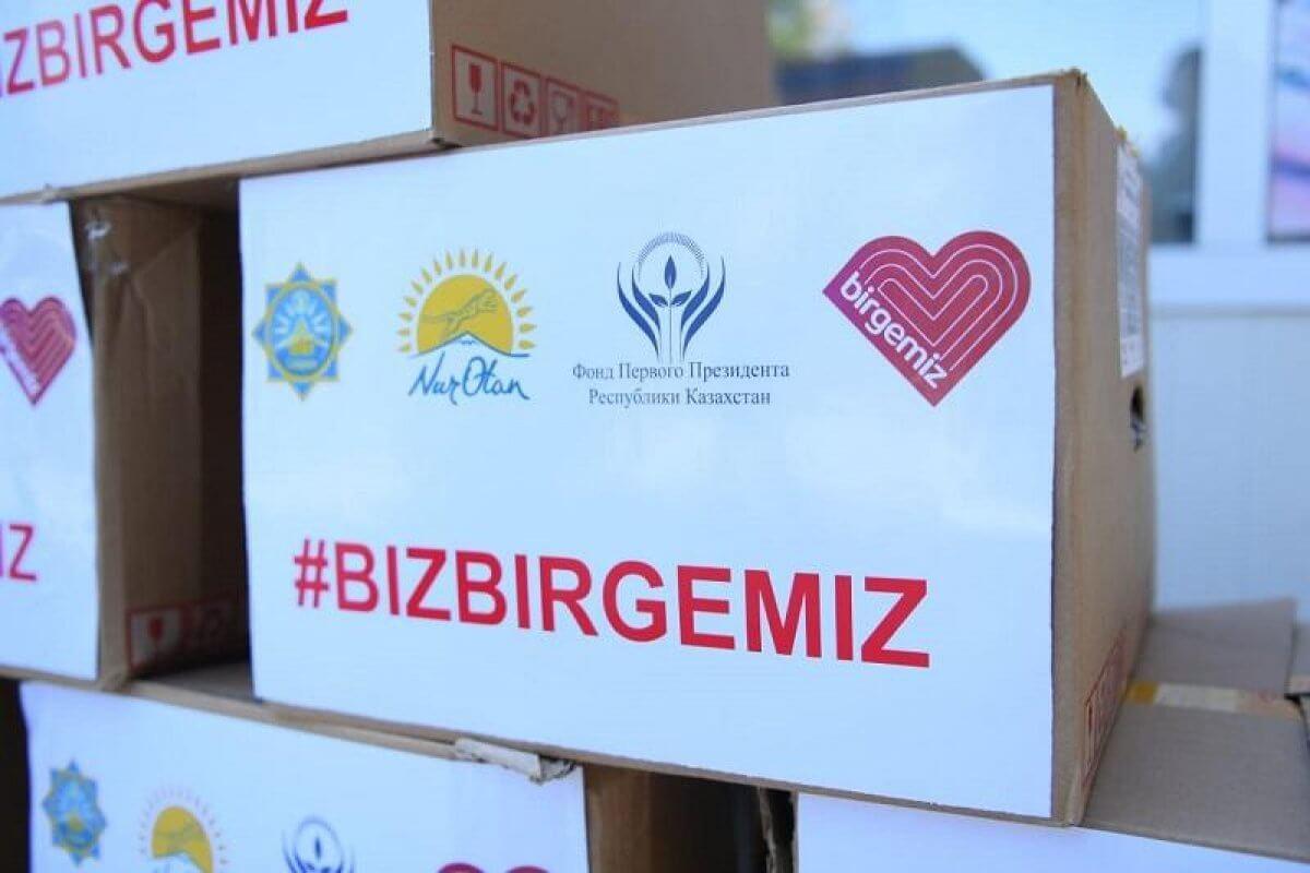 По 50 тысяч тенге получили еще более 80 тысяч нуждающихся семей - Байбек