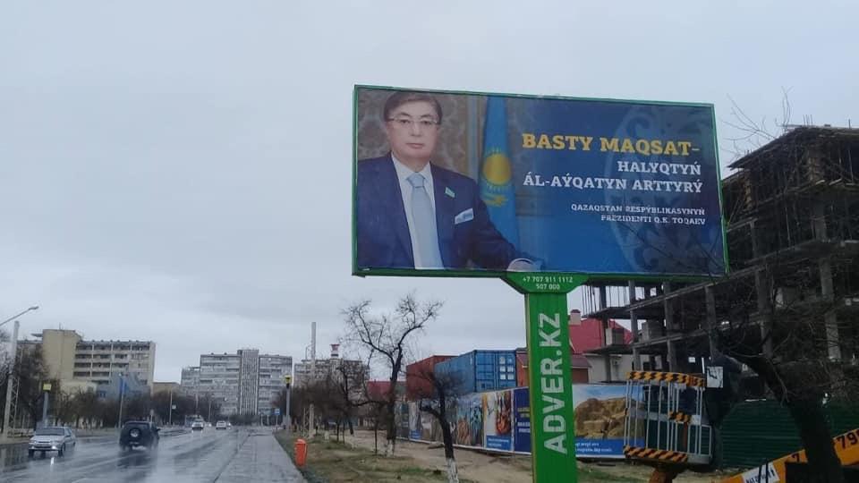 Президент РК: «В Актау поставили 14 билбордов с моим изображением. Считаю, что это неуместно»