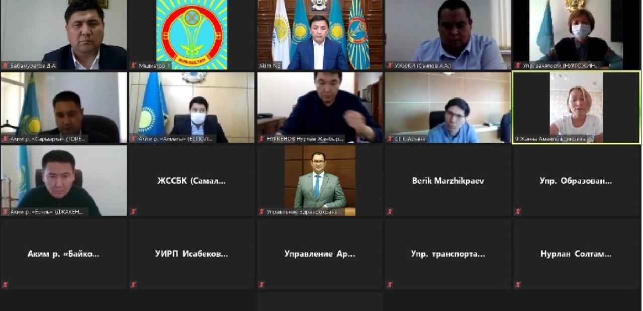 Аким столицы провел онлайн-прием граждан
