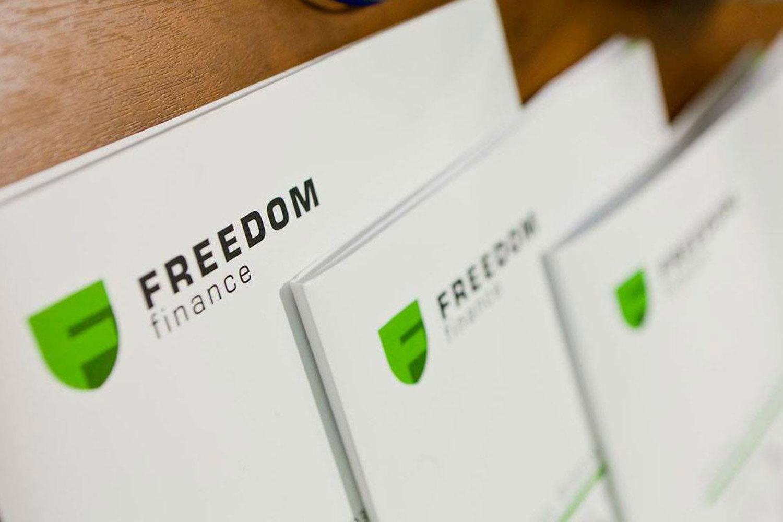 Freedom Holding прошла листинг на Nasdaq
