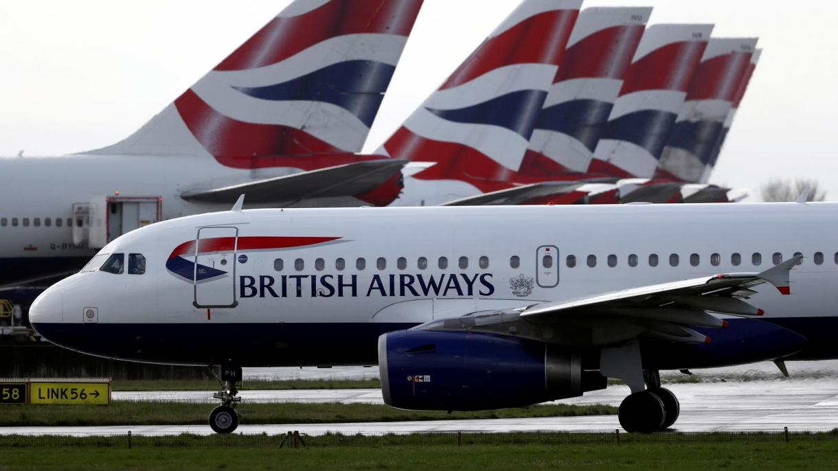 British Airways готовится к продаже произведений искусства из своей коллекции