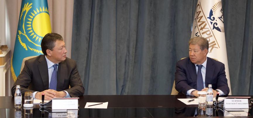 «Самрук-Қазына» и «Атамекен»: 2020-й объявлен годом поддержки предпринимательства