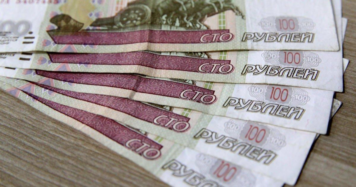 Как будет выглядеть новая сторублевая банкнота