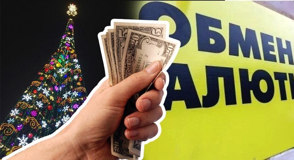 Повторится ли в этом году «предновогодняя валютная лихорадка»?