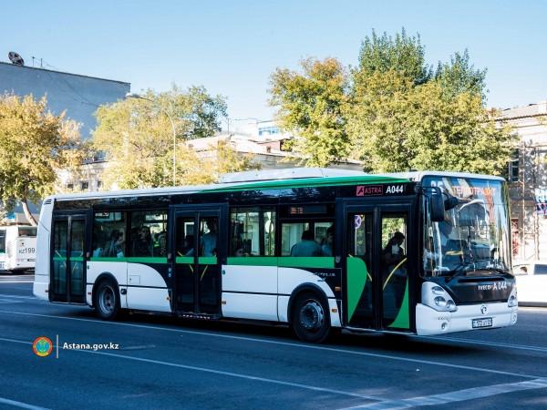 В Нур-Султане приостановят движение общественного транспорта 30 августа