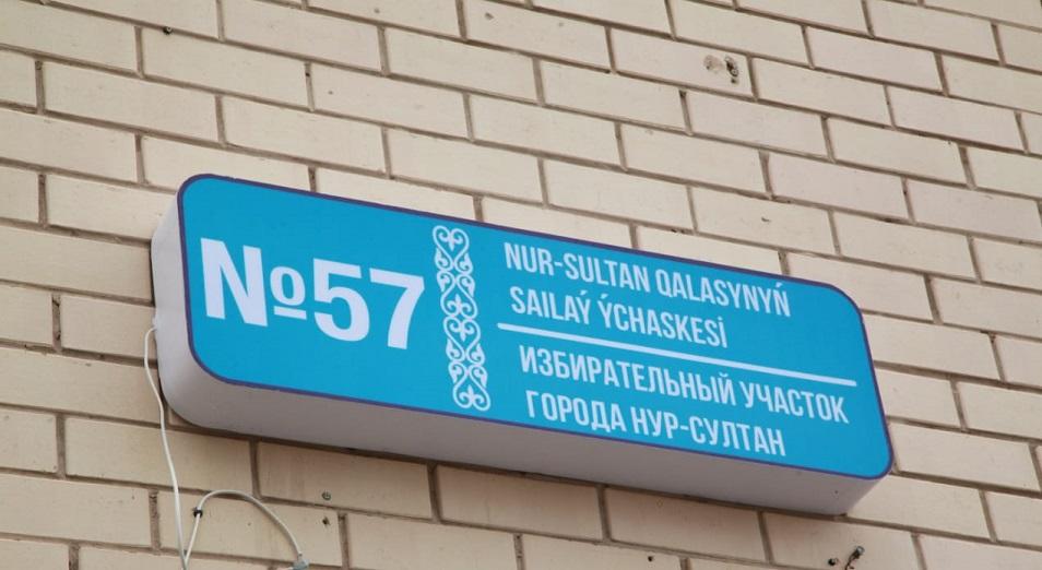 Явка избирателей на выборах Президента Казахстана к 12:00 составила 35,1% – ЦИК