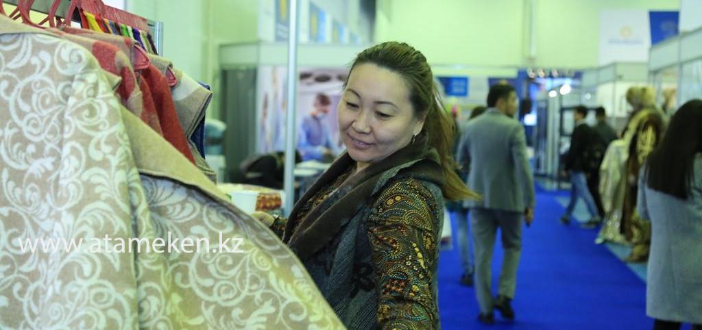 Запущено голосование за звание «Лучший товар Казахстана»