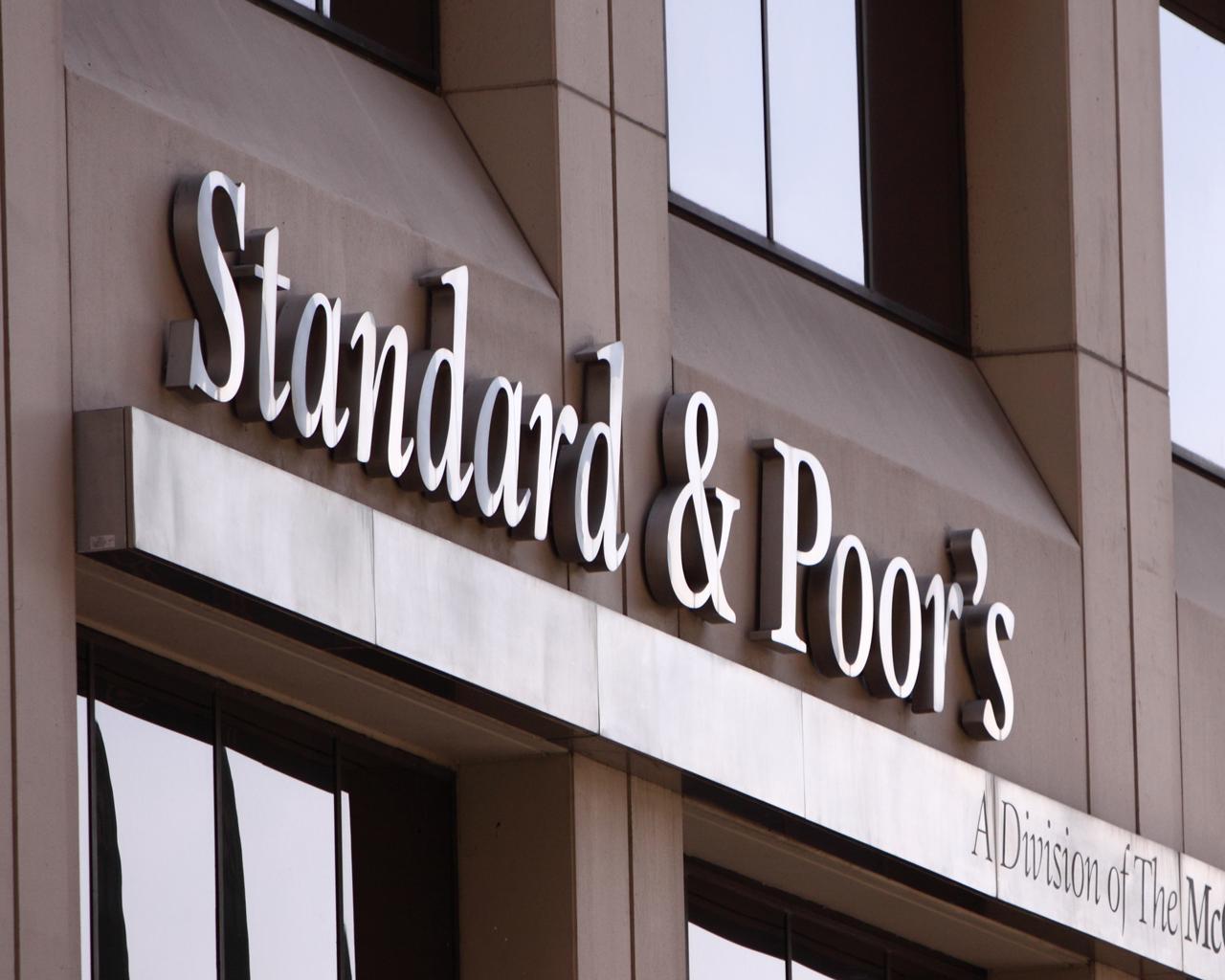 S&P прогнозирует инфляцию в Казахстане в 2020 году на уровне 6%